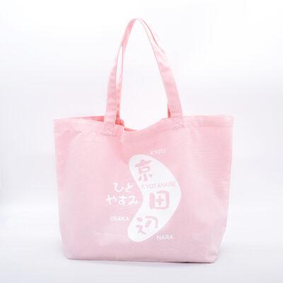 bag_l_pink